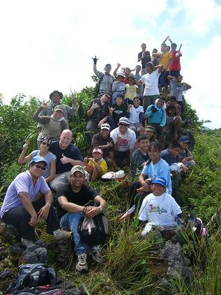 Mt. Lam Lam - Highest Cache on Guam